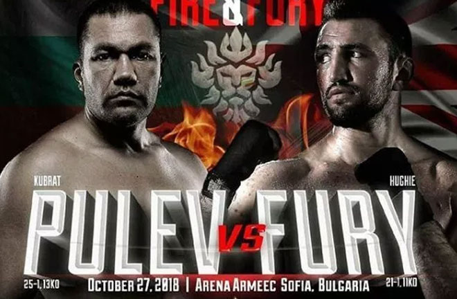 Hughie Fury vs Kubrat Pulev. Photo Credit: HitHardNews