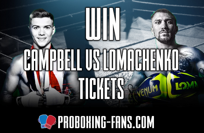 Campbell vs Lomachenko - your chance to win 2 tickets to the 02 this Saturday night for this unmissable clash.