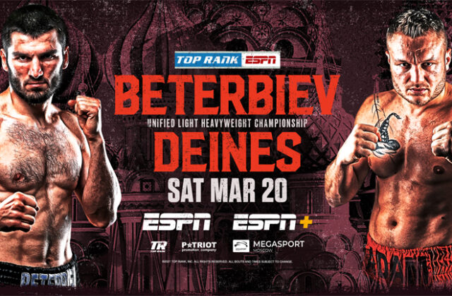 Artur Beterbiev ends a 17 month absence to finally defend his unified Light Heavyweight world titles against Adam Deines on Saturday night in Moscow