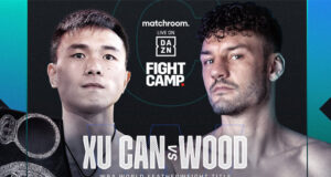 Xu Can will defend his WBA 'Regular' Featherweight world title against Leigh Wood on July 31st